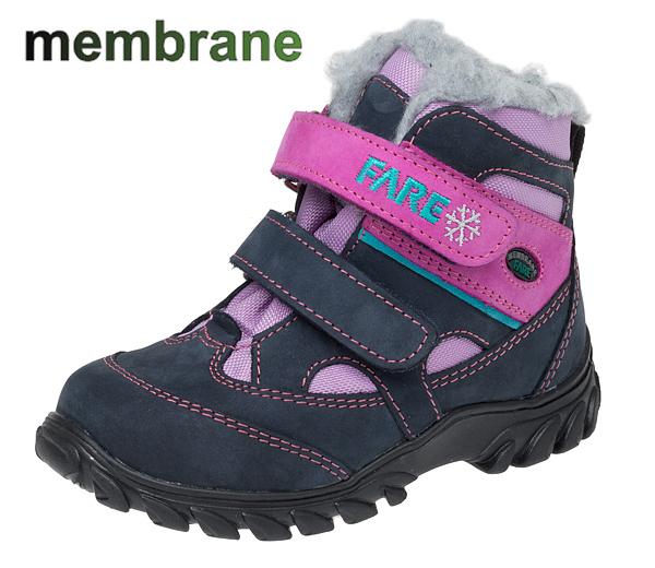 Dětské zimní trekové boty 846253 2cc5b1cb2b