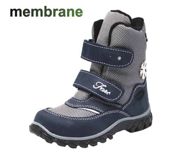 Dětské zimní nepromokavé boty 848263 8f3291dffc